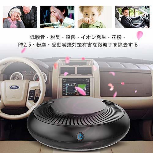 1点のみ♪SEQI 車載空気清浄機 カーエアクリーナー イオン発生器 脱臭機 オゾン発生器 車 消臭機・USBケーブル給電・静_画像4
