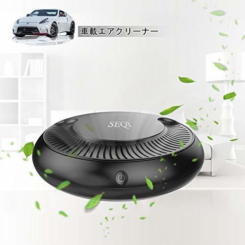 1点のみ♪SEQI 車載空気清浄機 カーエアクリーナー イオン発生器 脱臭機 オゾン発生器 車 消臭機・USBケーブル給電・静