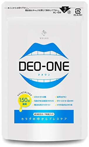 ◎限定1個!DEO-ONE 150倍濃縮 シャンピニオン エチケット サプリ【業界最大含有量3150mg】
