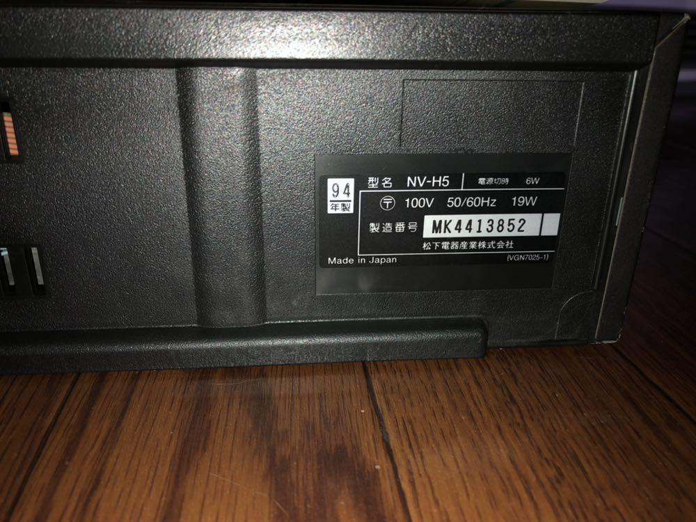 Panasonic NV-H5 ビデオデッキ VHS ビデオ_画像2