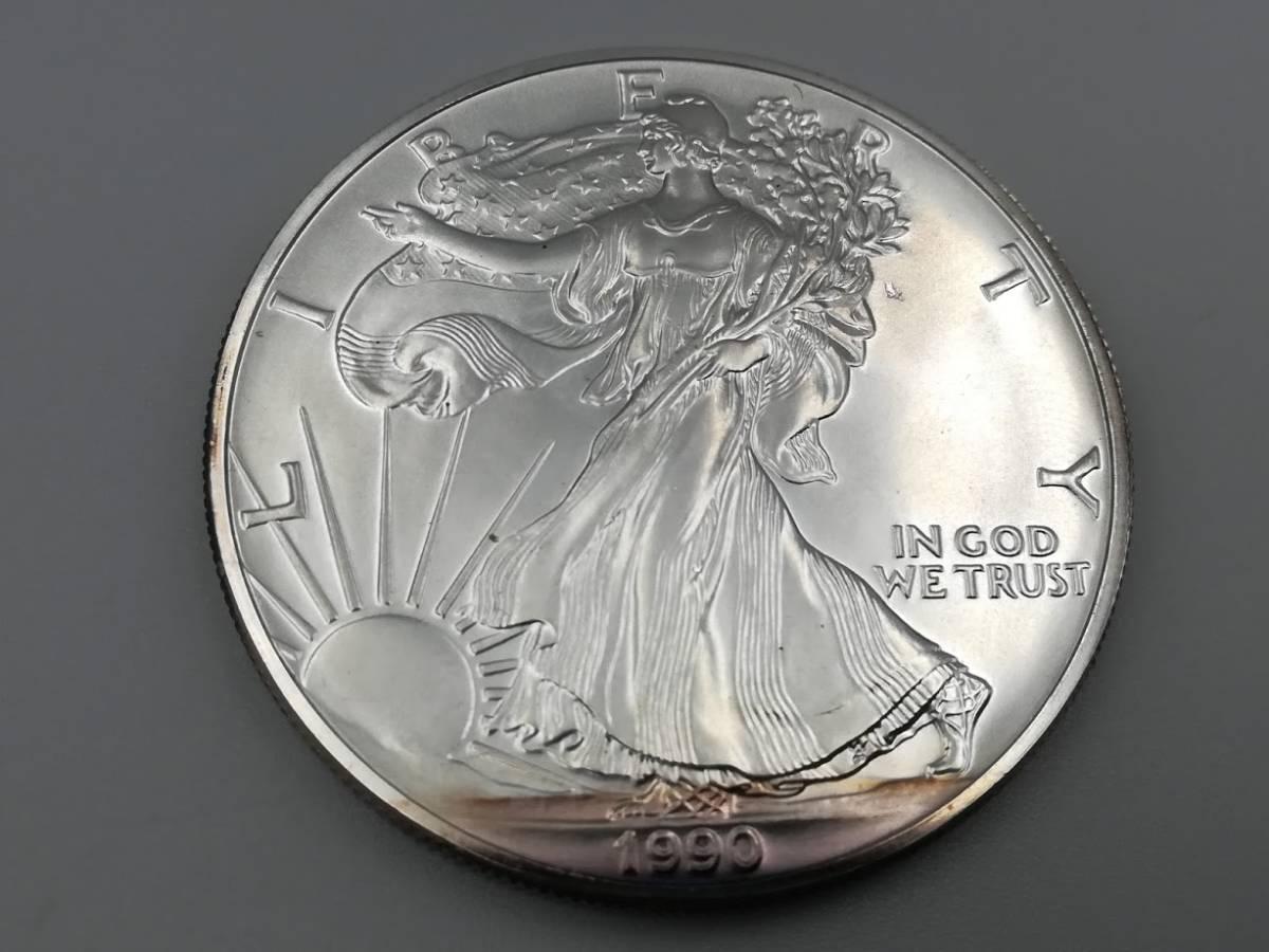 【外国硬貨 おまとめ5枚】アメリカ1ドル銀貨1923年・1924年・1990年、1ドル硬貨1972年 マン島1クラウン硬貨 合計5枚  _画像4