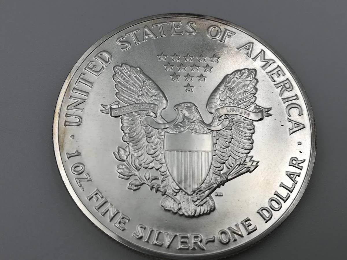 【外国硬貨 おまとめ5枚】アメリカ1ドル銀貨1923年・1924年・1990年、1ドル硬貨1972年 マン島1クラウン硬貨 合計5枚  _画像5