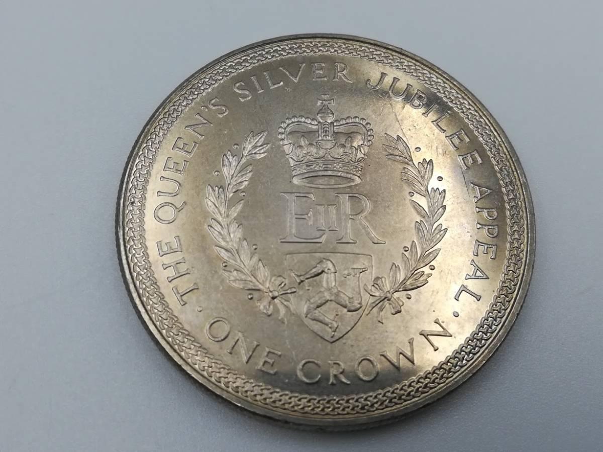 【外国硬貨 おまとめ5枚】アメリカ1ドル銀貨1923年・1924年・1990年、1ドル硬貨1972年 マン島1クラウン硬貨 合計5枚  _画像9