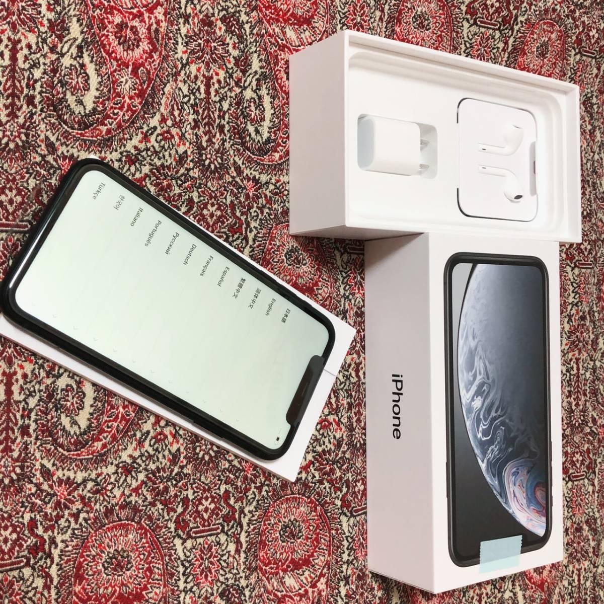 未使用/Apple/MT002J/A/iPhone/SIMロック解除済みSIMフリー iPhoneXR 64GB ブラック 本体