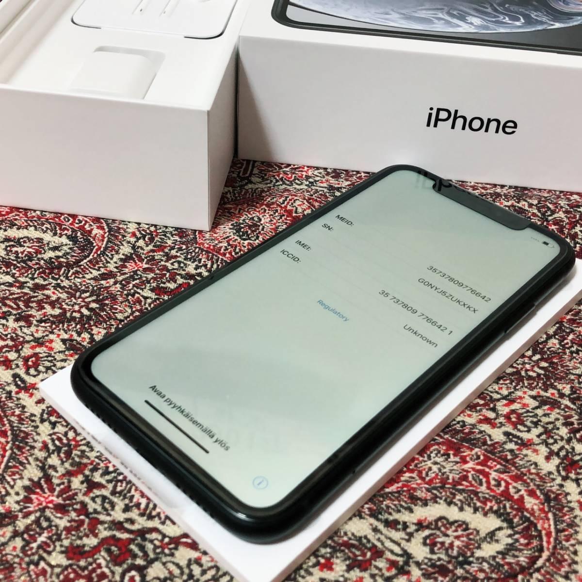 未使用/Apple/MT002J/A/iPhone/SIMロック解除済みSIMフリー iPhoneXR 64GB ブラック 本体 _画像4