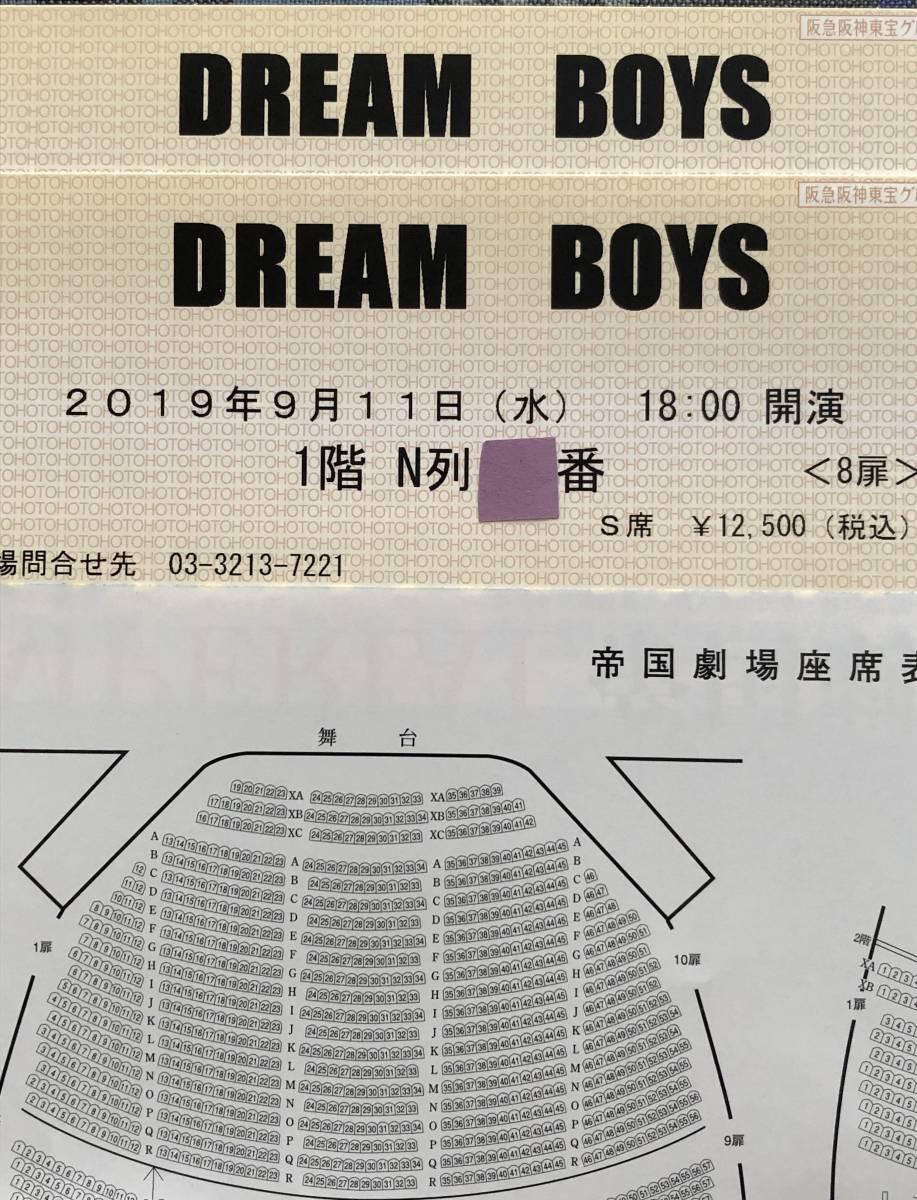 DREAM BOYS (ドリーム ボーイズ)★9月11日(水)18:00開演 S席★1~2枚 (定価以下)_画像2