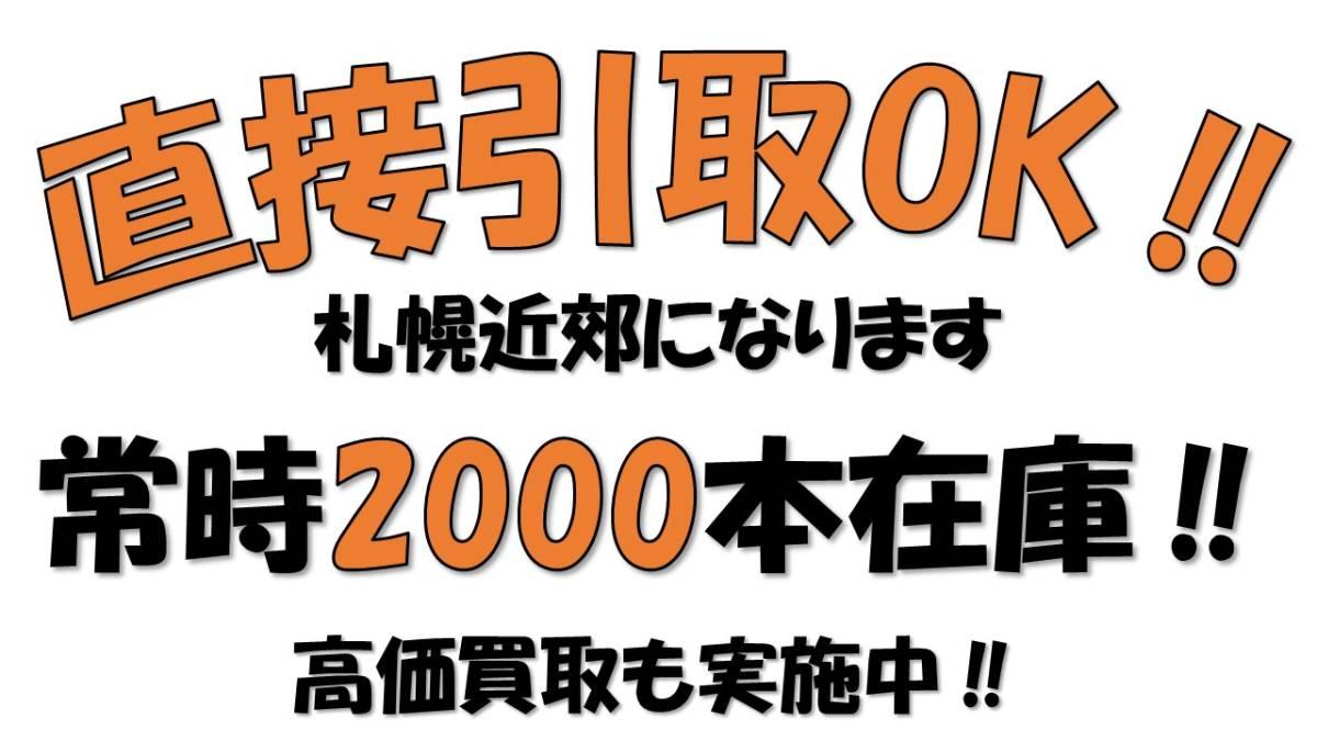★☆2本バリ山良品!!195/55R15 ダンロップ DSX-2 引取可A67☆★_画像4