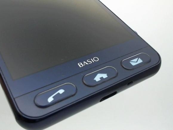 A40027*au*BASIO2*SHV36*16GB*ネイビー*中古良品(保証あり)*同梱可*(m.m)①_画像8