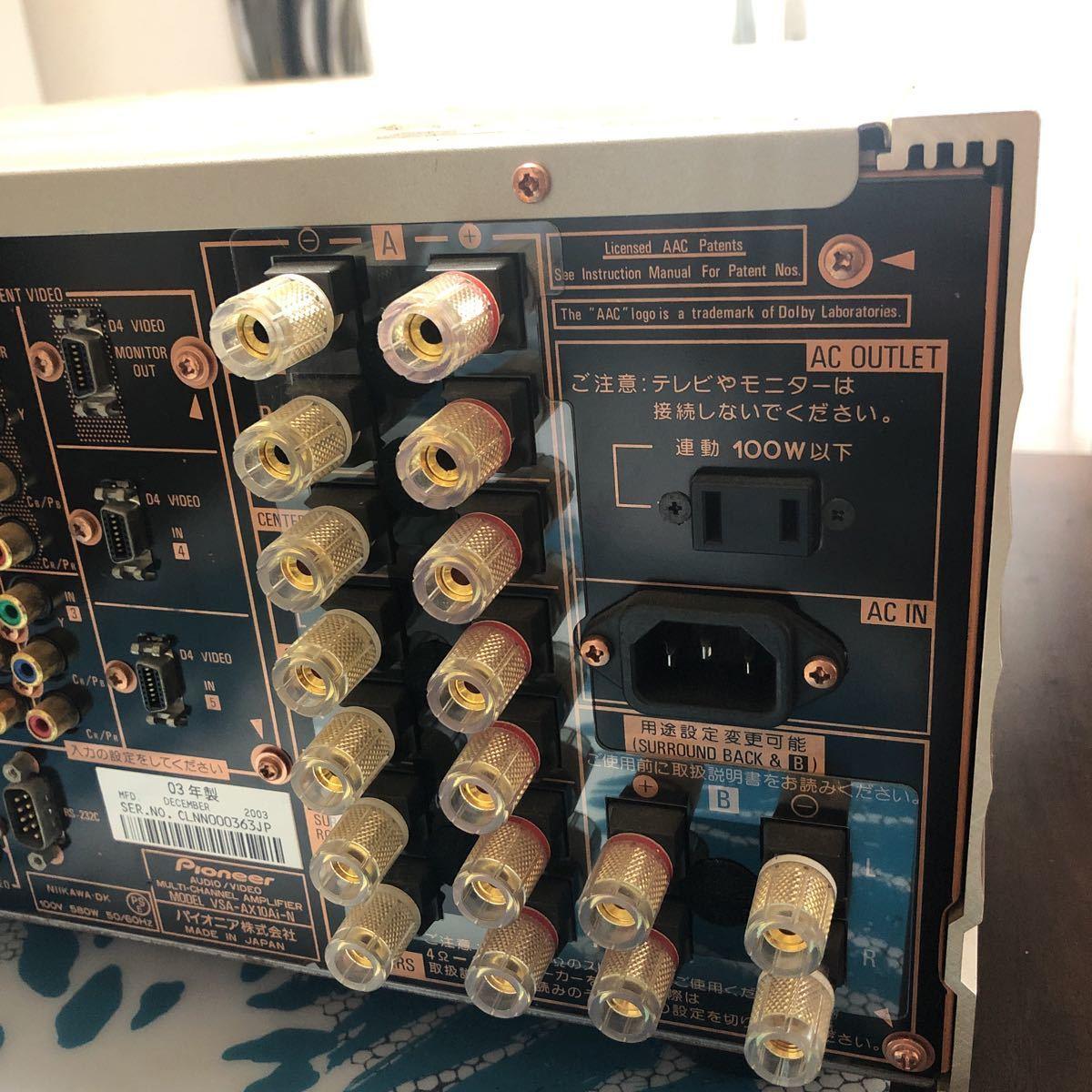 ◆Pioneer パイオニア VSA-AX10Ai AVマルチチャンネルアンプ 2003年製 ジャンク扱い外観並品_画像6