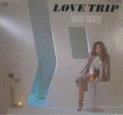 間宮貴子 LOVE TRIP 和モノ lightmellow LP_画像1