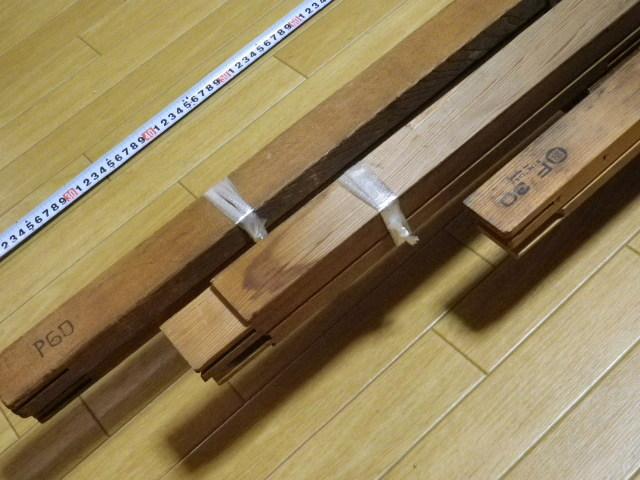 キャンバス木枠 P60 P50 P30 計3個 送料込み価格●P30のみ釘穴あり中古 長期保管品 変色 ヤケあります_画像7
