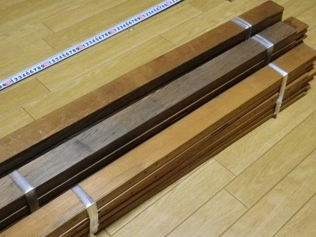 キャンバス木枠 P60 P50 P30 計3個 送料込み価格●P30のみ釘穴あり中古 長期保管品 変色 ヤケあります_画像8