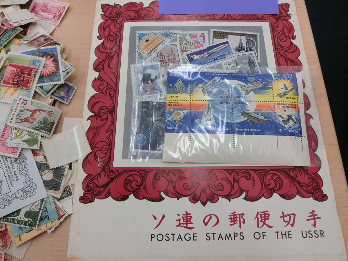 (8/10-b) 外国切手 世界切手 おまとめ お宝さがし 大量 未使用&使用済 book_画像4