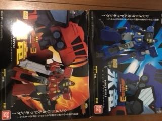 スーパーミニプラ 勇者王ガオガイガー3 超竜神  氷竜 炎竜 セット 新品未開封 勇者王ガオガイガー