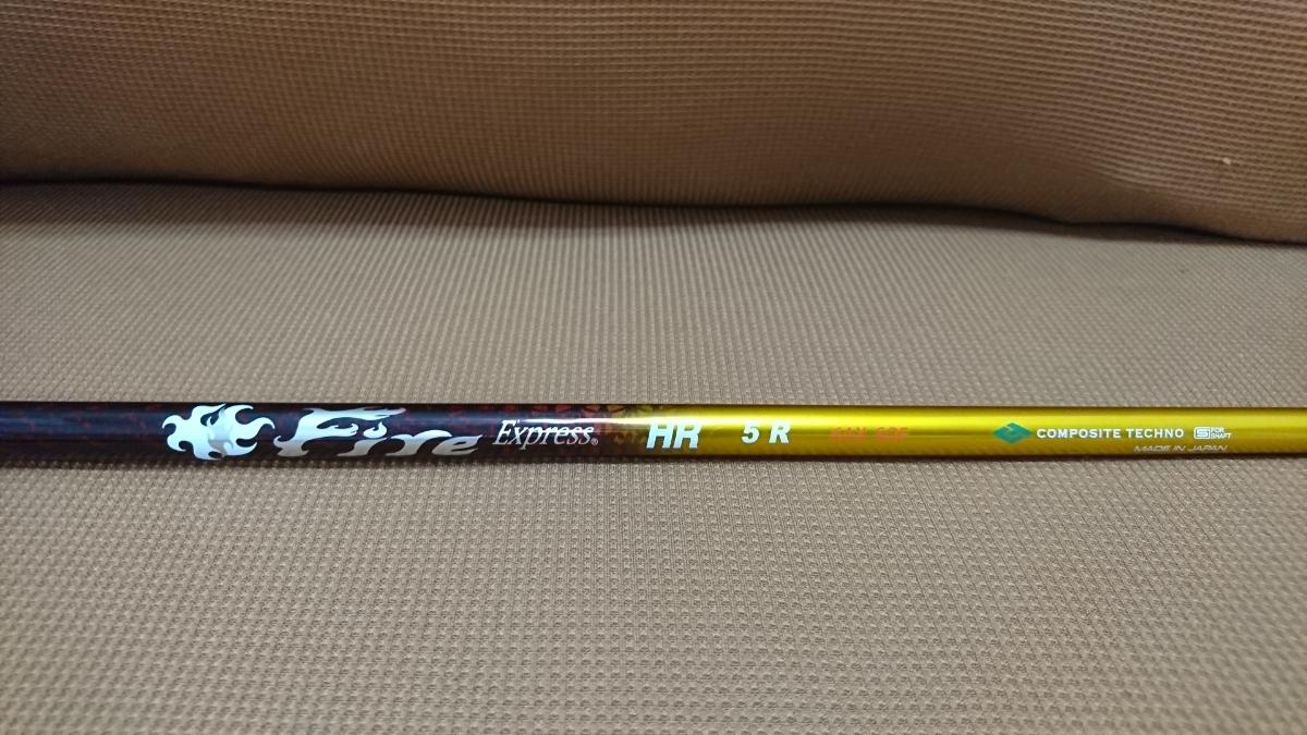 ☆ファイヤーエクスプレス fire express HR フレックス5R ドライバー 1w シャフト 美品☆_画像2