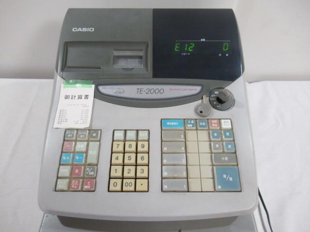 ■中古■CASIO/カシオ 電子レジスター Model:TE-2000 動作・印字確認済_画像4