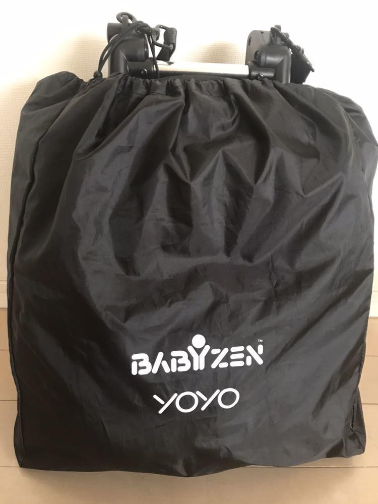 【美品】ベビーゼン ヨーヨー グレー babyzen yoyo ベビーカー_画像9