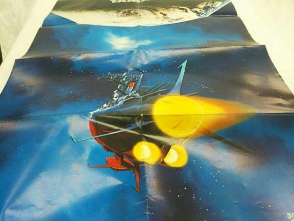 さらば 宇宙戦艦ヤマト 愛の戦士たち ロマンアルバム オリジナルポスター_画像3