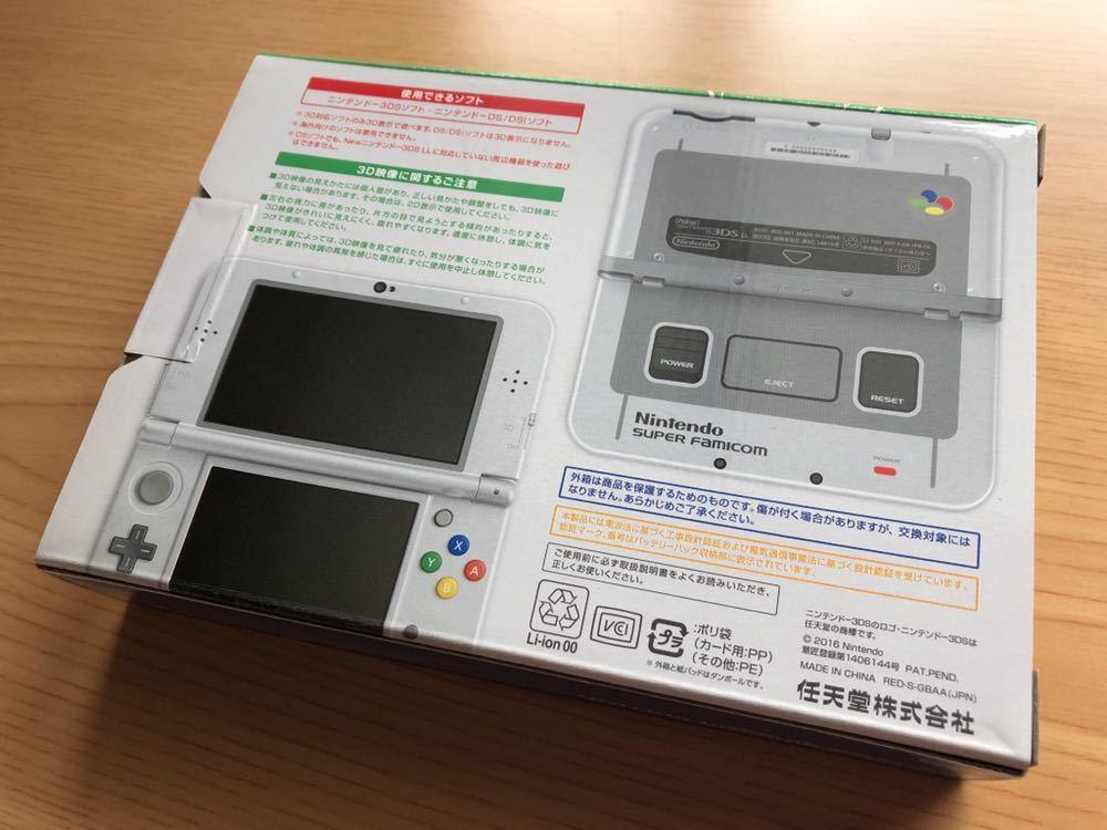 【新品未開封】Newニンテンドー3DS LL スーパーファミコン エディション 本体_画像2