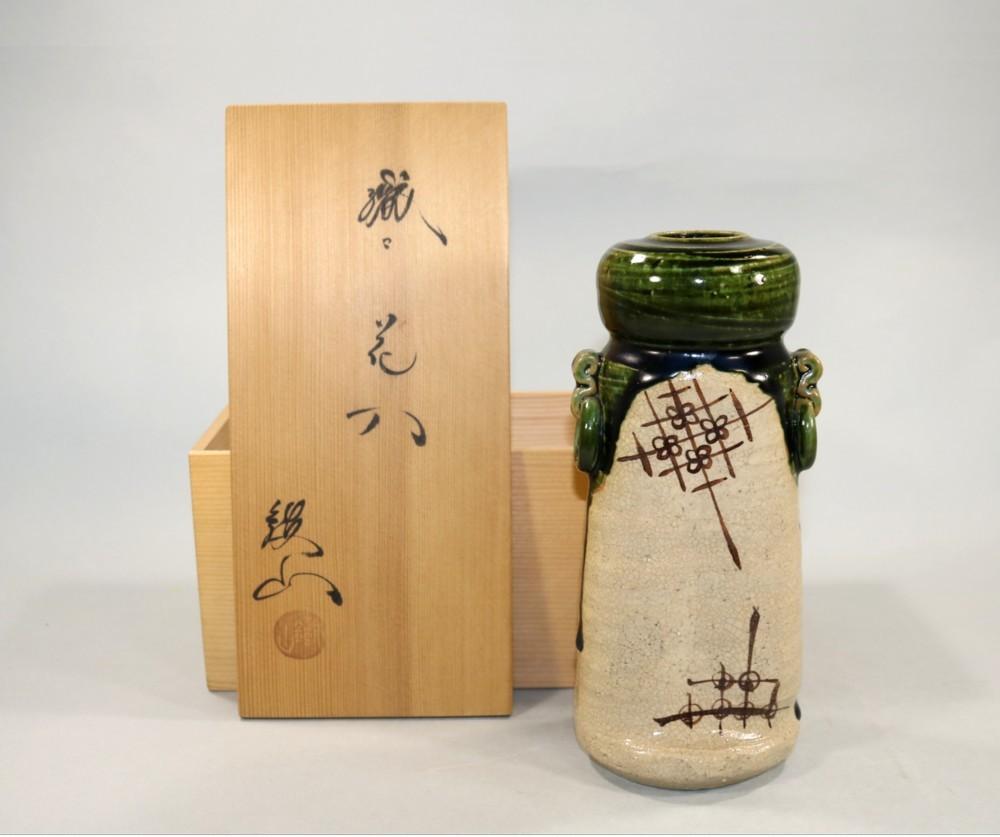 茶道具 織部花入 松本鉄山造◆sh16_画像1