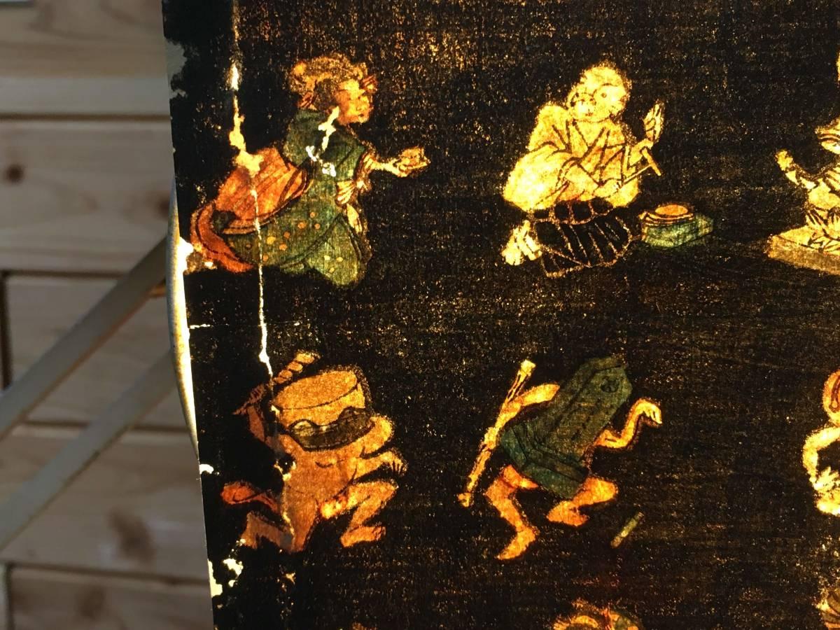 オリジナル浮世絵 おもちゃ絵 妖怪画 手あそびうツしゑ 江戸版 裏打ちあり 大珍品 幽霊 おばけ うつしえ_画像5