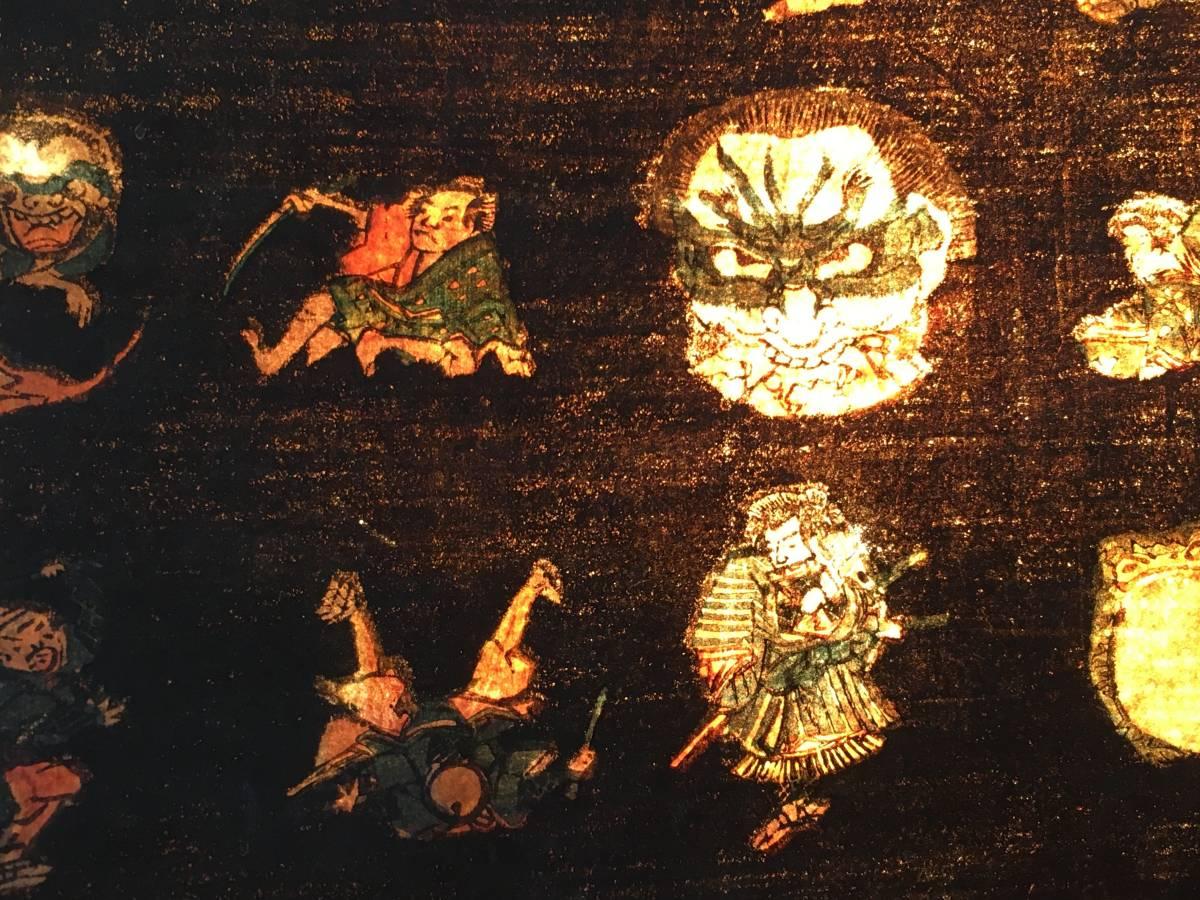 オリジナル浮世絵 おもちゃ絵 妖怪画 手あそびうツしゑ 江戸版 裏打ちあり 大珍品 幽霊 おばけ うつしえ_画像6