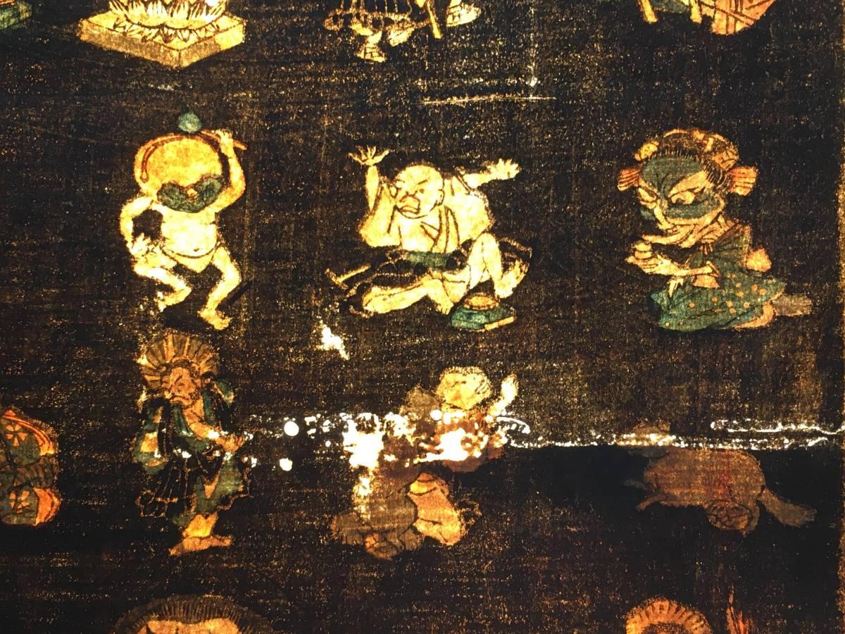 オリジナル浮世絵 おもちゃ絵 妖怪画 手あそびうツしゑ 江戸版 裏打ちあり 大珍品 幽霊 おばけ うつしえ_画像4
