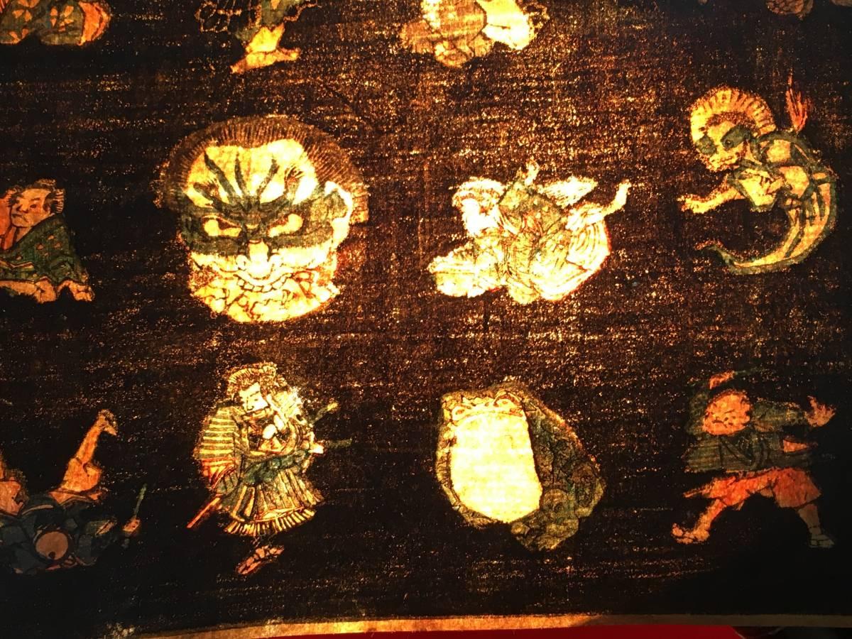 オリジナル浮世絵 おもちゃ絵 妖怪画 手あそびうツしゑ 江戸版 裏打ちあり 大珍品 幽霊 おばけ うつしえ_画像7