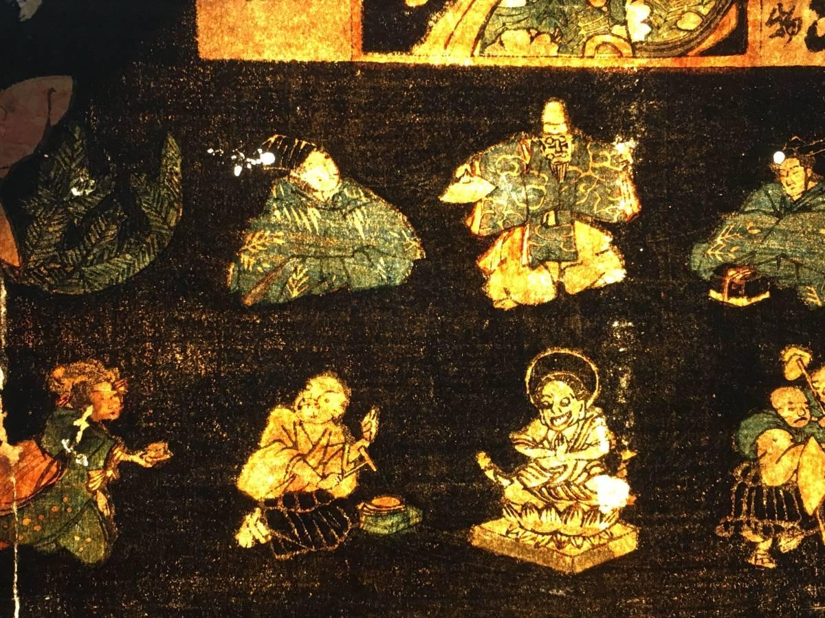 オリジナル浮世絵 おもちゃ絵 妖怪画 手あそびうツしゑ 江戸版 裏打ちあり 大珍品 幽霊 おばけ うつしえ_画像3