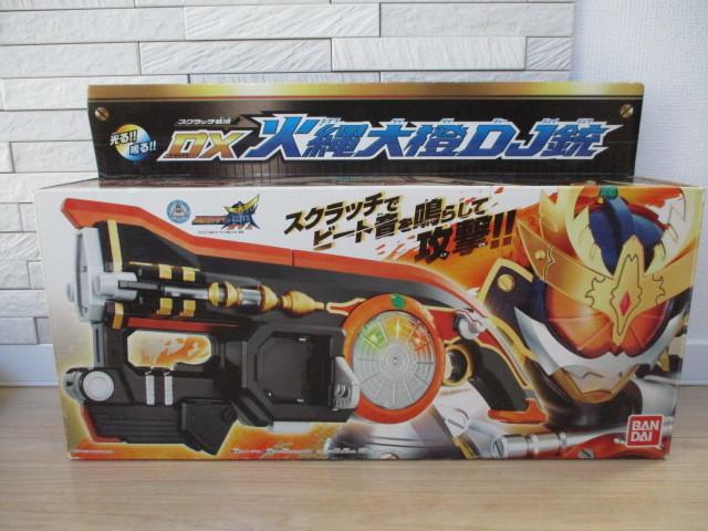 ◆◇スクラッチ装填 DX火縄大橙DJ銃 仮面ライダー鎧武◇◆