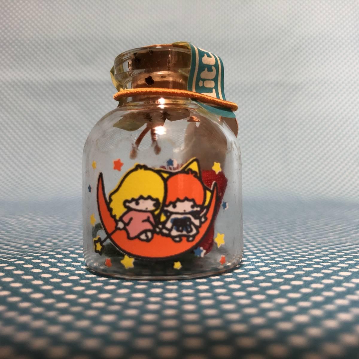 1976年 当時物 リトルツインスターズ リトルフレグランス 匂い袋 いちご 小瓶 レトロ キキララ サンリオ _画像2
