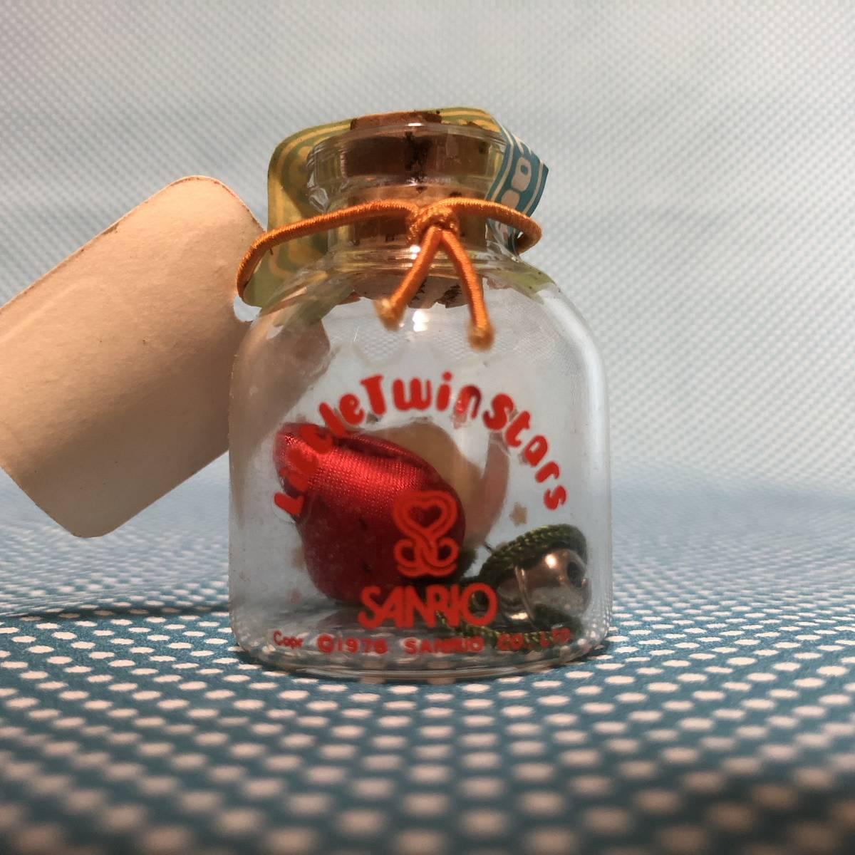 1976年 当時物 リトルツインスターズ リトルフレグランス 匂い袋 いちご 小瓶 レトロ キキララ サンリオ _画像3