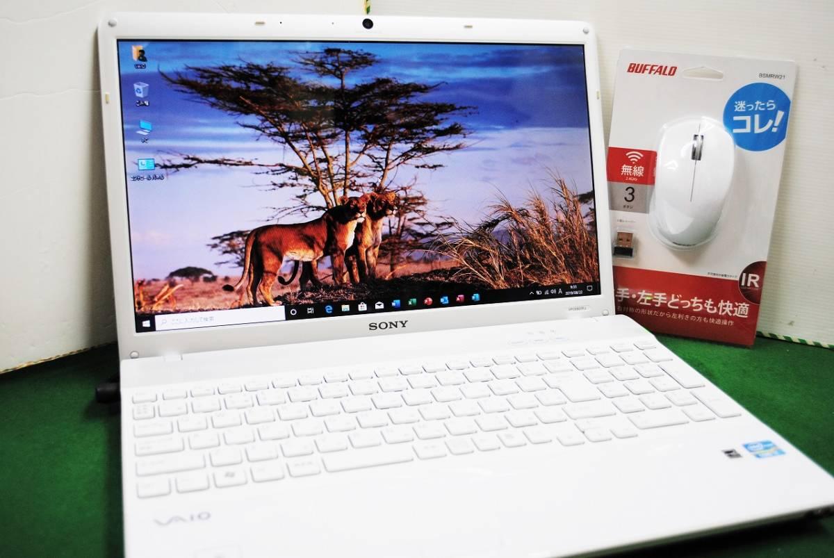 新品SSD480GB/最新最上位OfficePro2019搭載