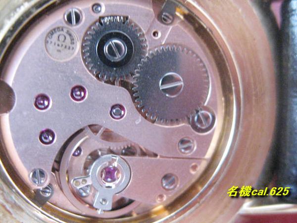 デット級本物オメガデビルcal.625メンズ手巻きGP・SS超美_画像5