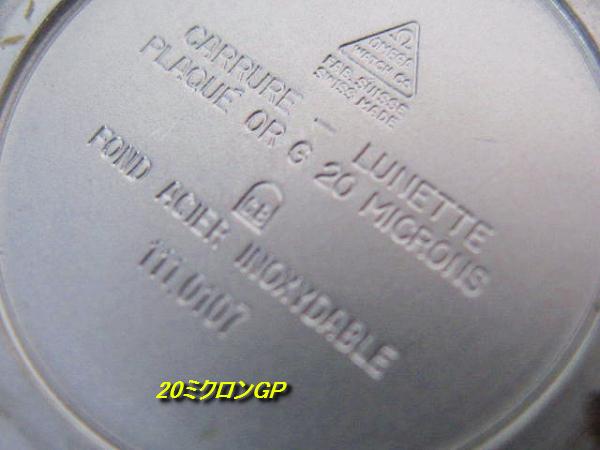 デット級本物オメガデビルcal.625メンズ手巻きGP・SS超美_画像6