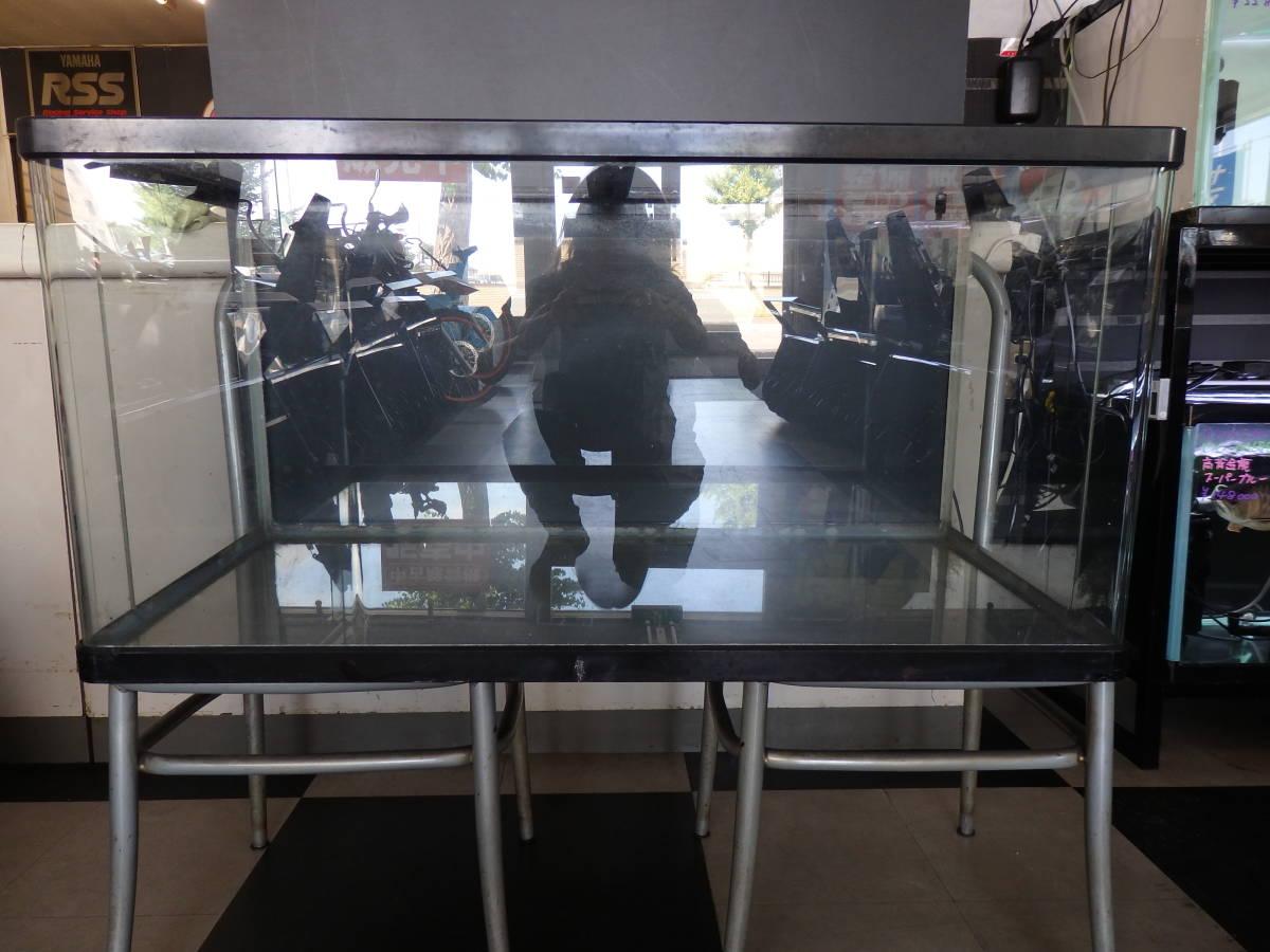 大型ガラス水槽 前面角曲り インテリア水槽 90×45×45 ディスカス アロワナ 大型魚 小型熱帯魚 中古品引取限定