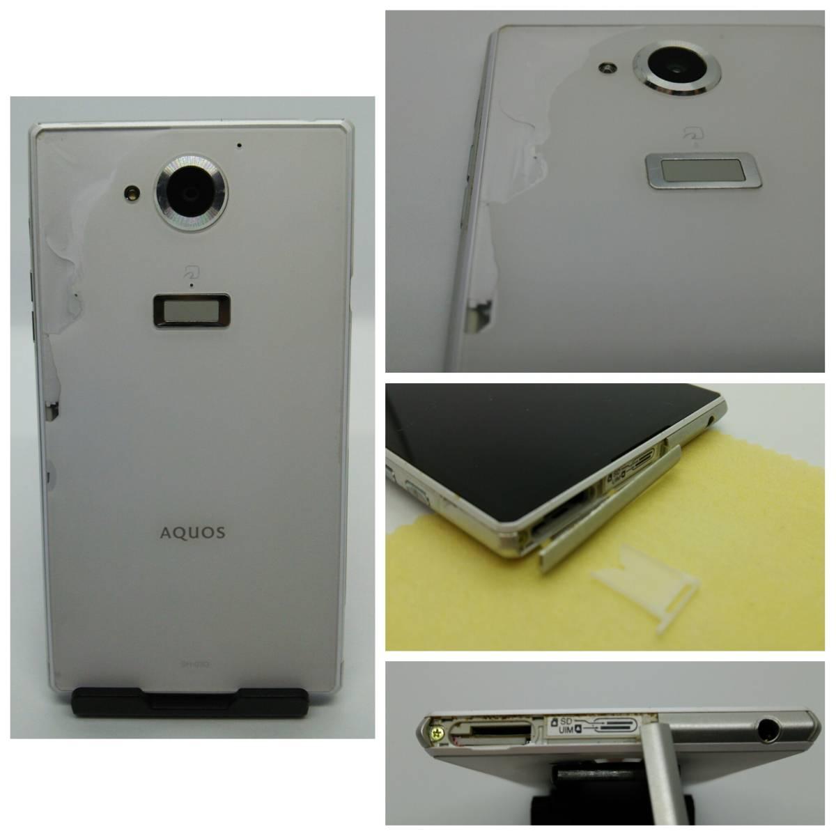 ※SIMロック解除済み※ docomo/AQUOS ZETA SH-03G(ブラック)5.5インチ Android6.0.1 オクタコア フルセグ ※本体のみ ※念の為ジャンク扱い_画像4