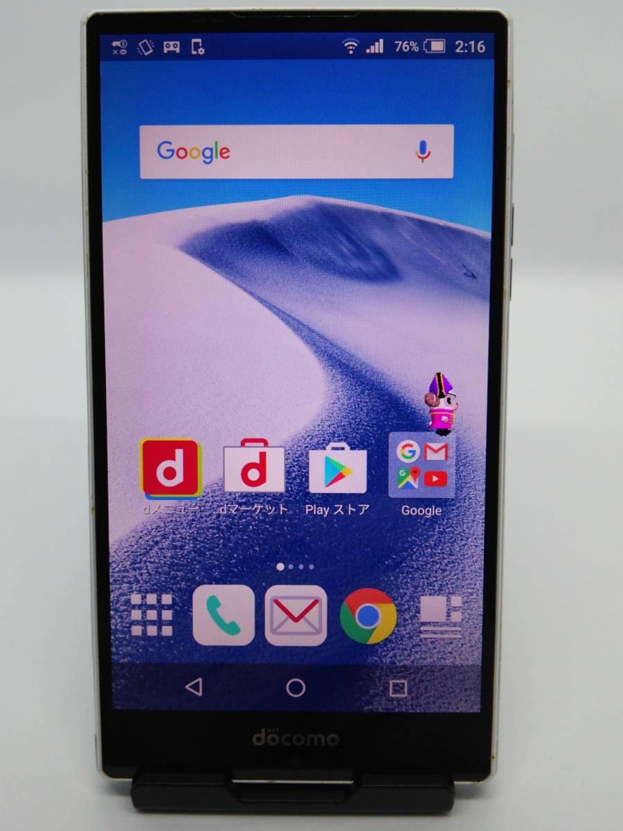 ※SIMロック解除済み※ docomo/AQUOS ZETA SH-03G(ブラック)5.5インチ Android6.0.1 オクタコア フルセグ ※本体のみ ※念の為ジャンク扱い