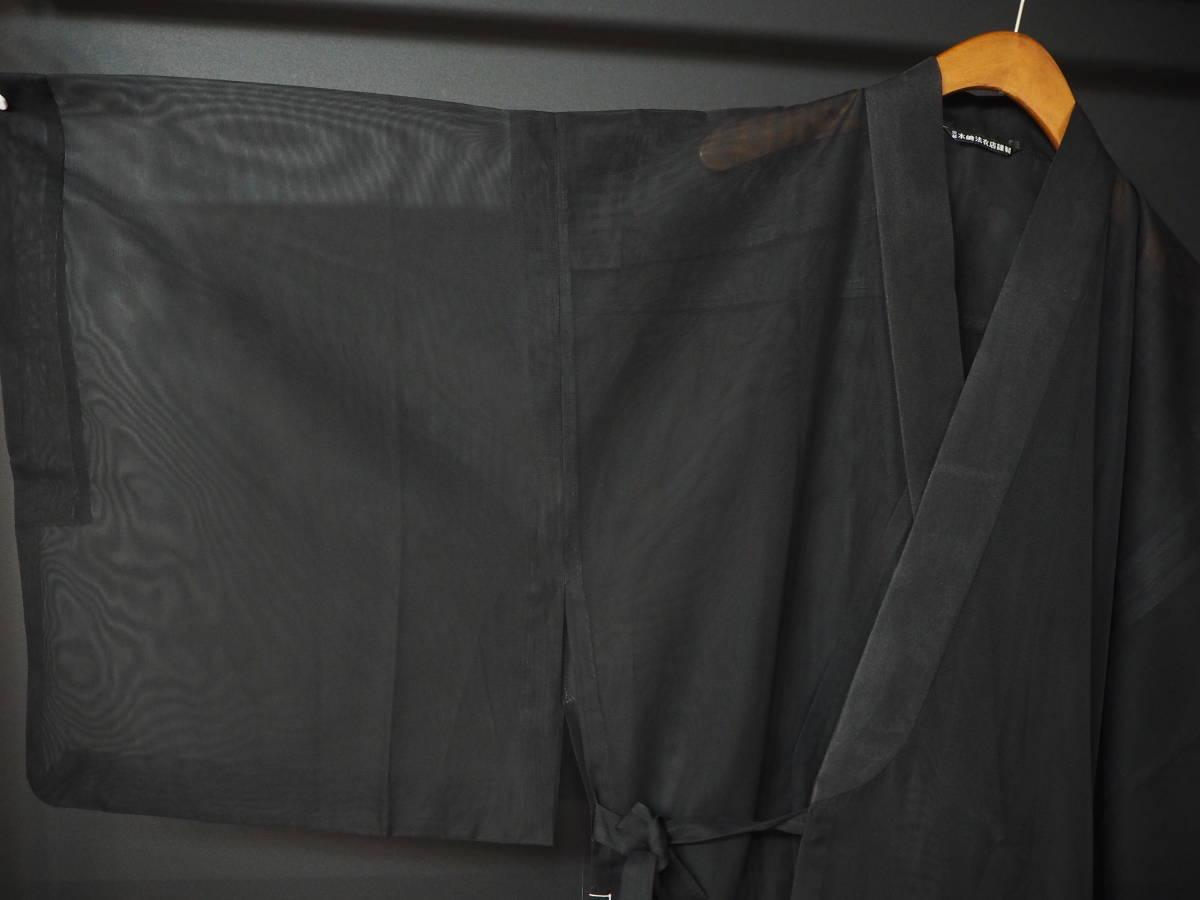 ◆紗織◆木崎法衣店◆未使用◆装束◆化繊◆黒地◆裄70㎝袖丈51㎝肩丈121㎝◆◆佛教神職七条袈裟五条袈裟横被装束神主巫女神社寺和尚_画像2