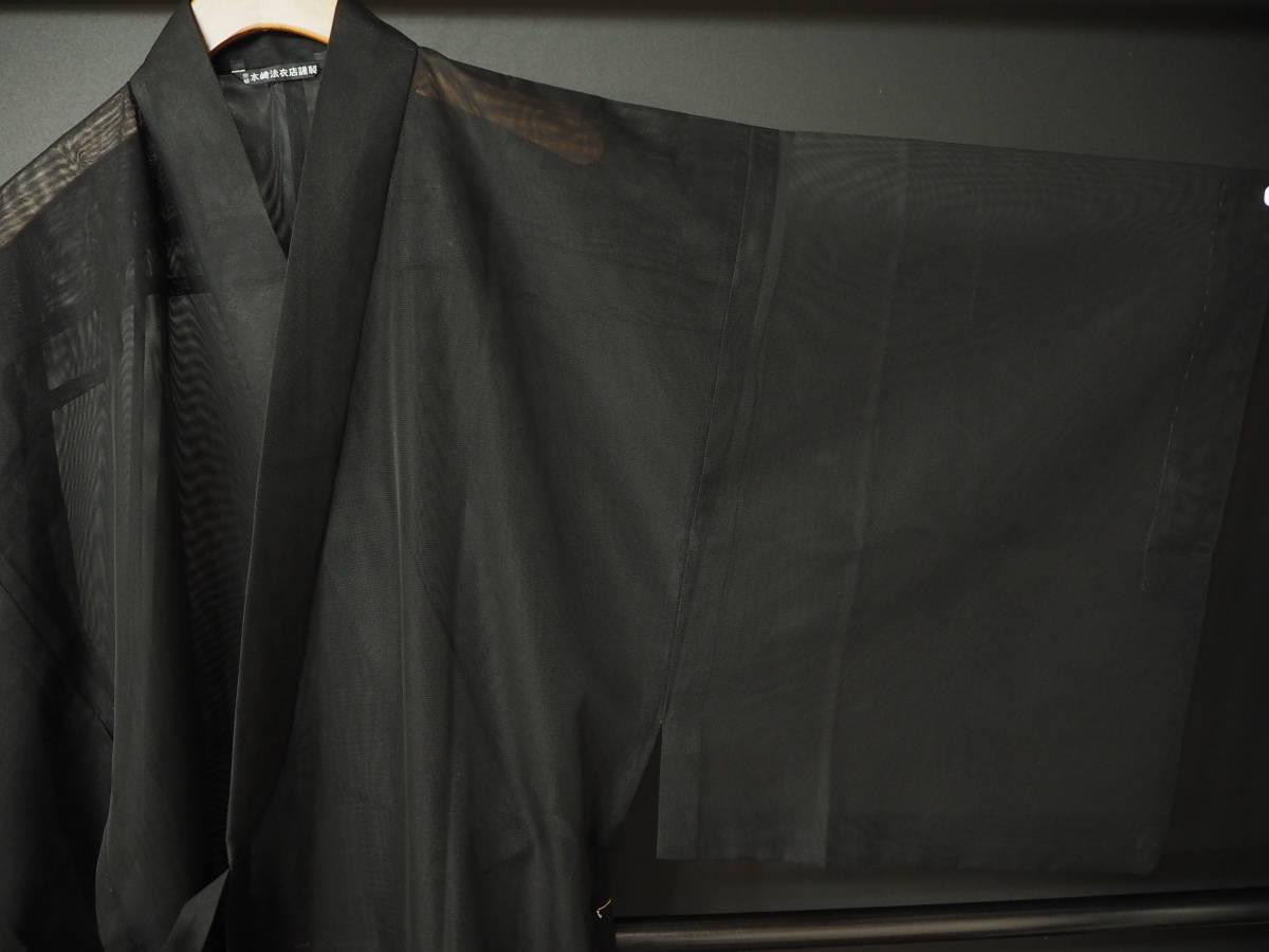 ◆紗織◆木崎法衣店◆未使用◆装束◆化繊◆黒地◆裄70㎝袖丈51㎝肩丈121㎝◆◆佛教神職七条袈裟五条袈裟横被装束神主巫女神社寺和尚_画像4