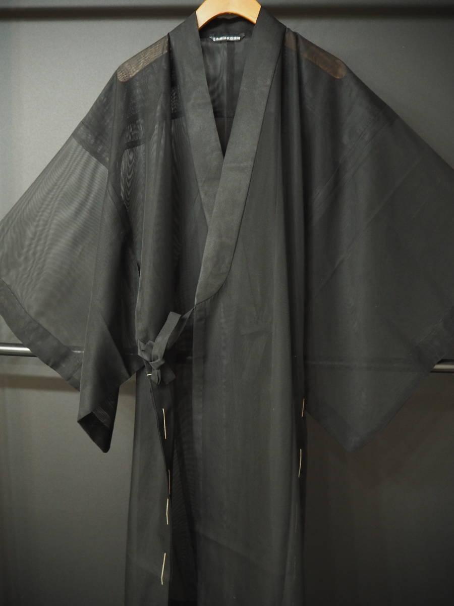 ◆紗織◆木崎法衣店◆未使用◆装束◆化繊◆黒地◆裄70㎝袖丈51㎝肩丈121㎝◆◆佛教神職七条袈裟五条袈裟横被装束神主巫女神社寺和尚