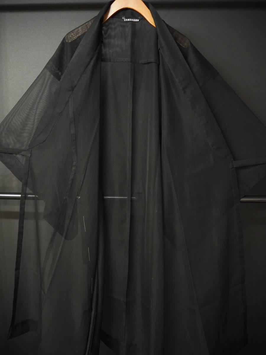 ◆紗織◆木崎法衣店◆未使用◆装束◆化繊◆黒地◆裄70㎝袖丈51㎝肩丈121㎝◆◆佛教神職七条袈裟五条袈裟横被装束神主巫女神社寺和尚_画像5