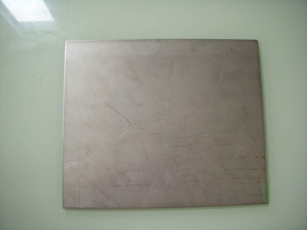 【残材・端材】ステンレス 切板 2B  210㎜×250㎜×t3㎜ 1枚_画像2