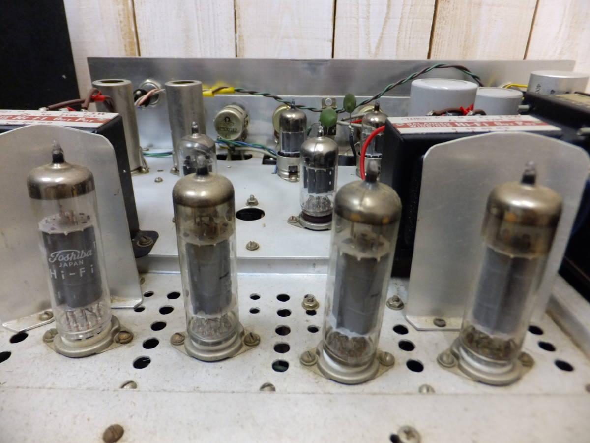 ○S082901 真空管アンプ 現状品 メーカー不明 ジャンク扱い_画像6