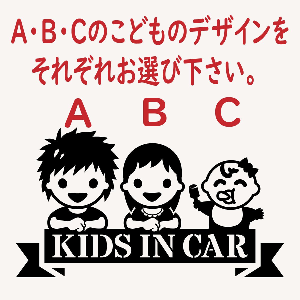 3人兄弟・姉妹 KIDSINCAR  ベビーインカーステッカー お子様のデザイン・金色または銀色選べます。243_画像2