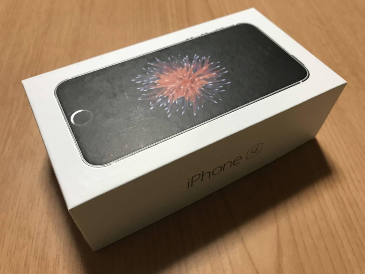 ★☆ 新品同様 iPhone SE 128GB スペースグレイ SIMフリー 日本国内使用可能モデル A1723 並行輸入品 日本技適マーク有り 管番:Y347☆★