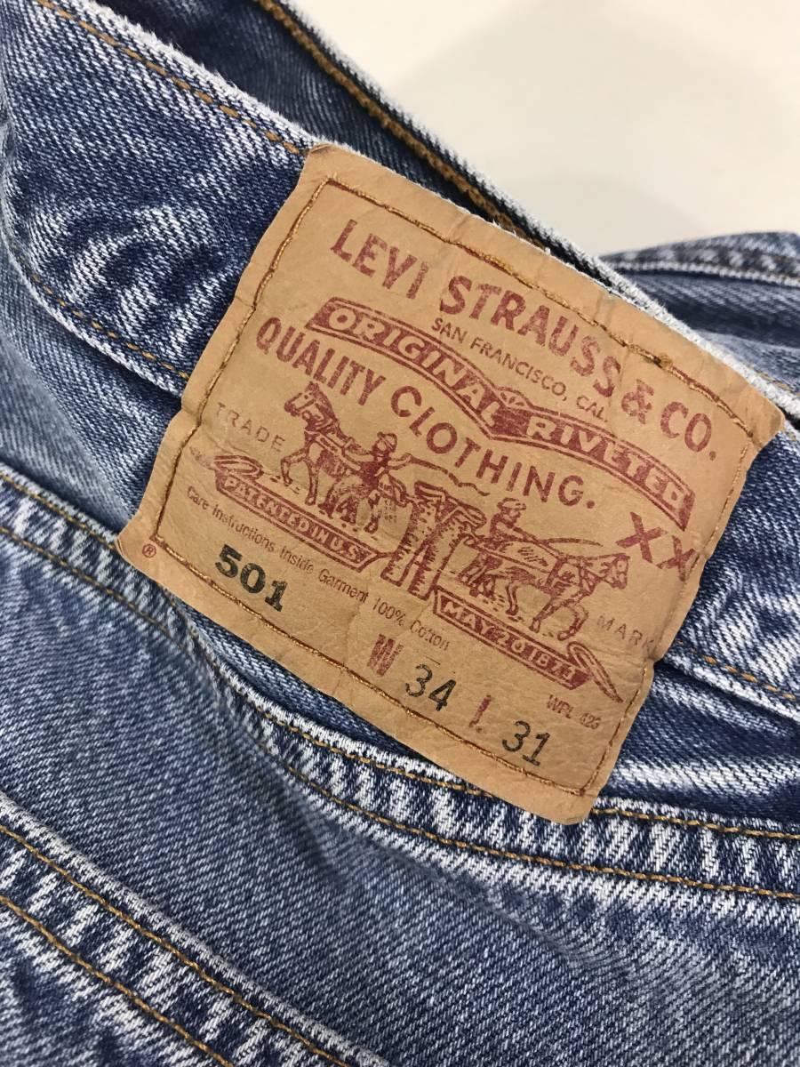 古着 17179 リーバイス 501 W34 ジーンズ デニム パンツ 70 80 Levi's ビンテージ vintage オリジナル USA_画像7