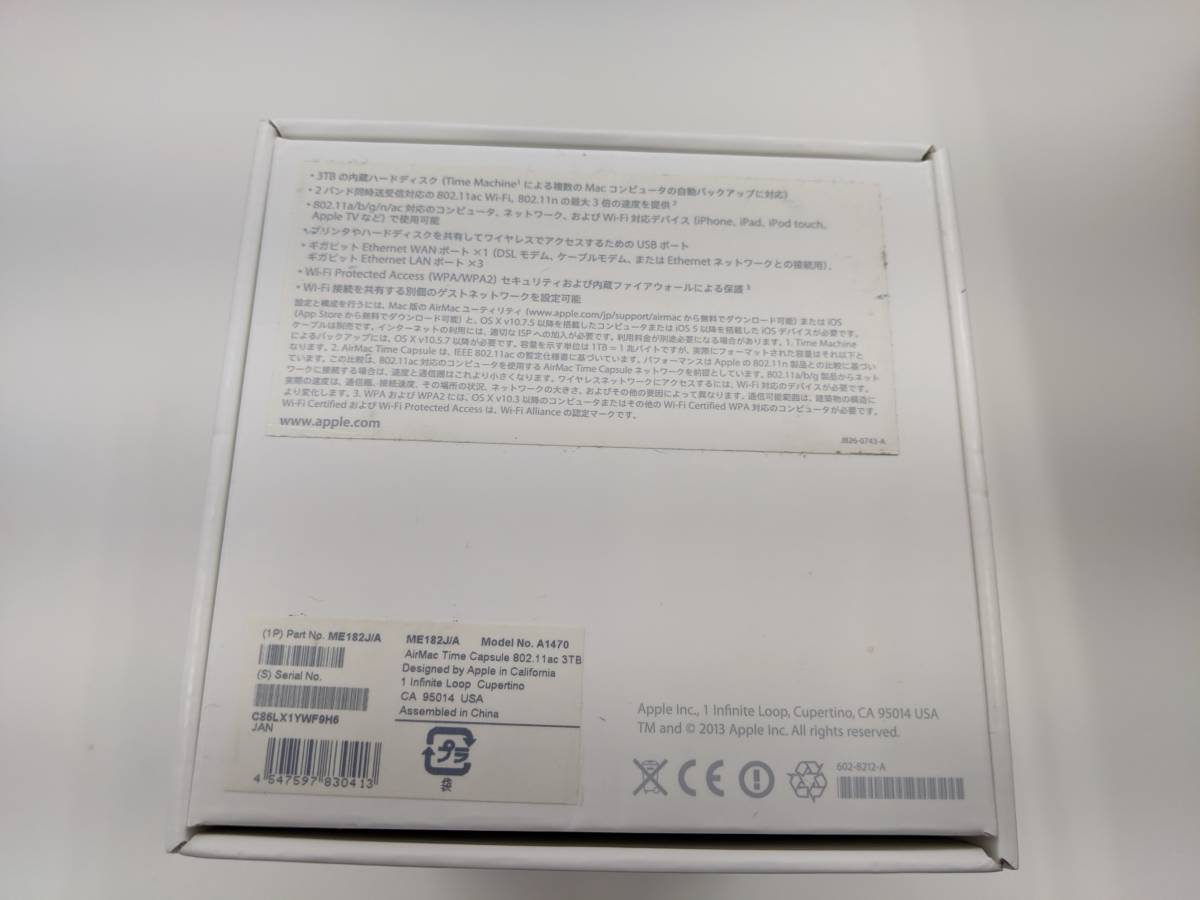 【格安スタート】AirMac Time Capsule 802.11ac 3TB ME182J/A_画像2
