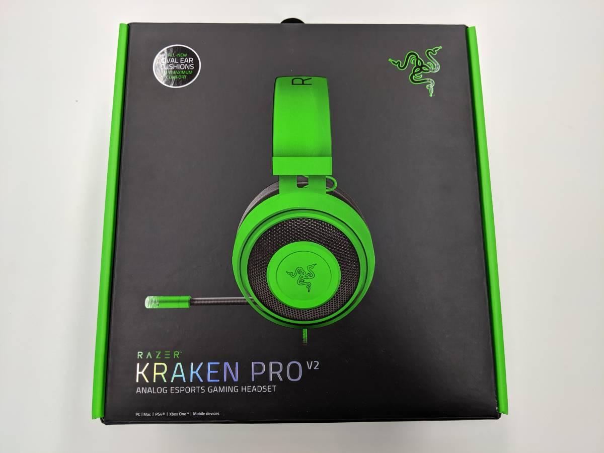 【格安スタート】Razer Kraken Pro V2 Green Oval ステレオ ゲーミングヘッドセット