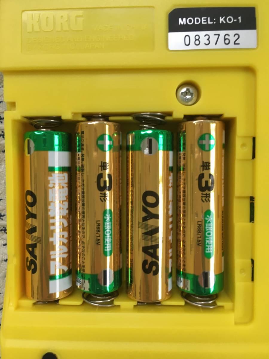 希少 KORG コルグKAOSSILATOR ダイナミック・フレーズ・シンセサイザー 説明書 箱 電池 ミニスピーカー付き_画像3